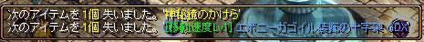 RedStone 14.11.01[01]