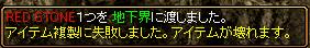 RedStone 14.10.31[02]