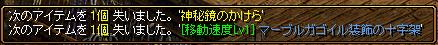 RedStone 14.11.08[000]