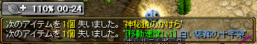 RedStone 14.11.07[00]