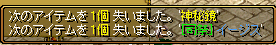 RedStone 14.11.11[01]