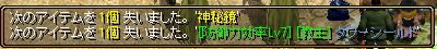 RedStone 14.11.11[00]