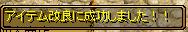 RedStone 14.11.10[03]