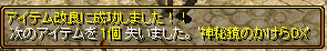 RedStone 14.11.10[02]