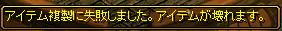 RedStone 14.11.15[04]