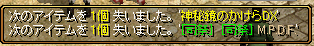 RedStone 14.11.15[03]