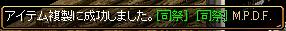 RedStone 14.11.15[02]