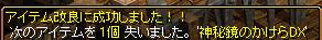 RedStone 14.11.11[03]