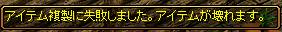RedStone 14.11.15[01]