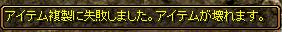RedStone 14.11.30[00]