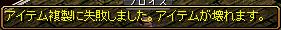 RedStone 14.11.21[02]