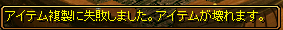 RedStone 14.11.21[03]