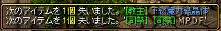 RedStone 14.11.15[06]