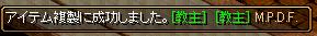 RedStone 14.12.01[00]