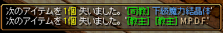 RedStone 14.12.01[01]