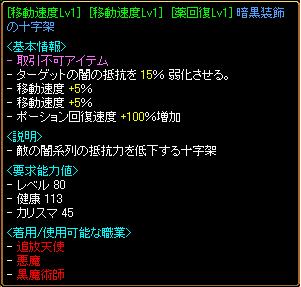 RedStone 14.12.01[03]