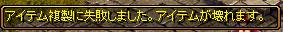 RedStone 14.12.05[00]