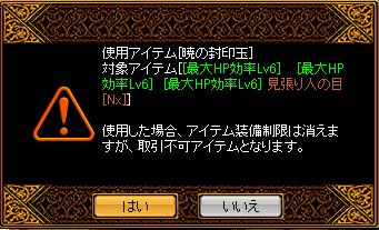 RedStone 14.12.04[04]