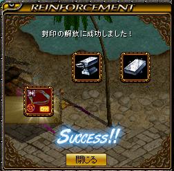 RedStone 14.12.04[03]