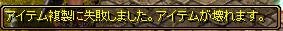 RedStone 14.12.05[02]