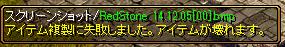RedStone 14.12.05[01]