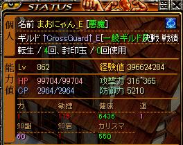 RedStone 14.12.18[00]