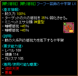 RedStone 14.12.09[13]