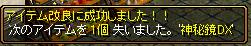 RedStone 14.12.09[12]
