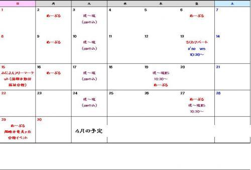 4gatu_convert_20120331220020.jpg