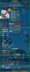 MapleStory 2013-05-27 15-14-02-795
