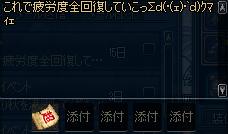 ScreenShot2012_1101_134934427.png