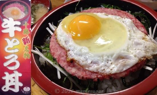 晩御飯2/20130621