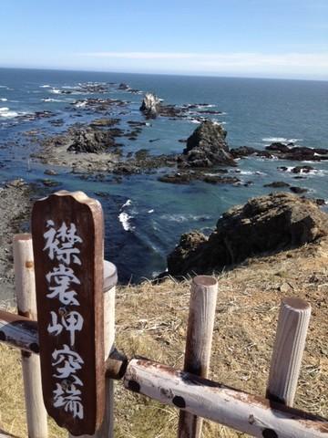 襟裳岬18/20130709