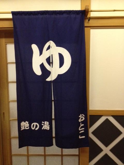 朝里川キャンプ場6/20130725
