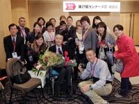 FB141201ランナーズ賞1DSCF8816