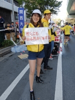 BL141026大阪マラソン2-5DSCF7321