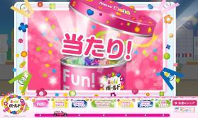 Fun!Fun!ピンク缶!