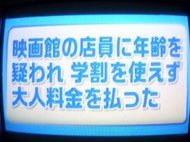ゴッドタン 芸能界キレ女塾