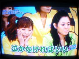麻美ゆま&蒼井そら