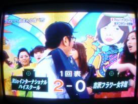 小木&吉沢フラワー女学館