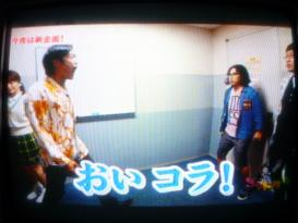 松丸友紀&劇団ひとり&中岡創一&山里亮太