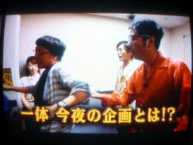 松丸友紀&山里亮太&劇団ひとり&小木博明