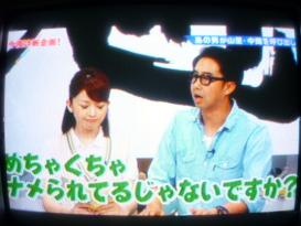 松丸友紀&矢作兼
