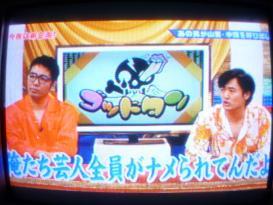 小木博明&劇団ひとり