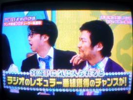 矢作&宮嵜守史