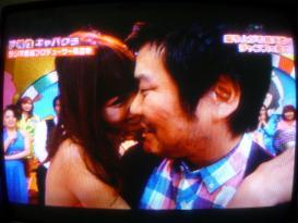 希志あいの&宮嵜守史