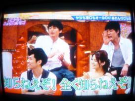 ゴッドタン 上品芸人ハメ外しクラブ2013夏