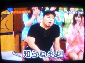 ダイノジ 大地&瑠川リナ