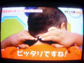 『ぷっ』すま オレコツ!オークション