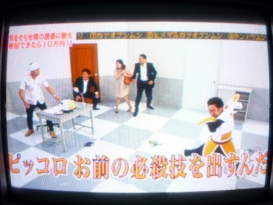 ゴッドタン 芸能界ストイック暗記王12